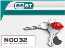 Свежие ключи для Нод 32