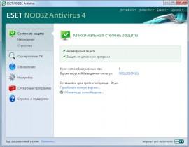 Скачать антивирус нод32. Версия 4.2